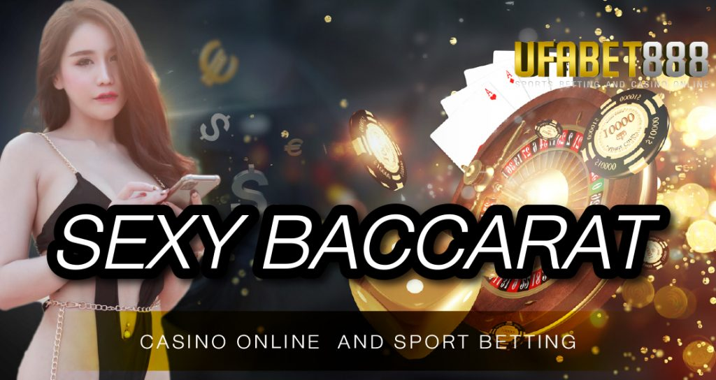 Sexy BaccaratUfa888 เว็บเซ็กซี่บาคาร่าที่ดีที่สุดในเอเชีย
