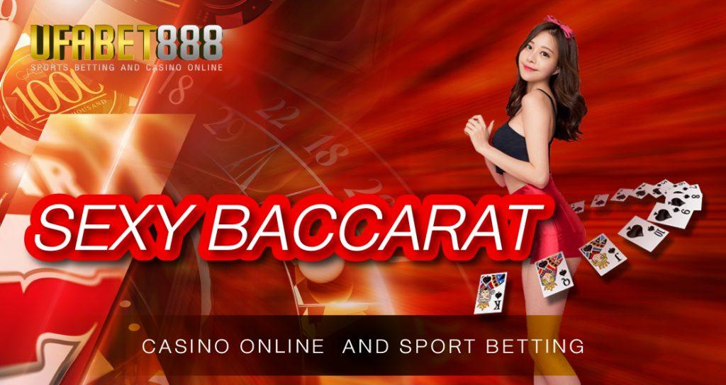 Sexy baccarat888  เว็บบาคาร่าออนไลน์ยอดนิยมที่สุดในเอเชีย